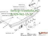 S/013 ТСУ для SEAT Altea 2004-/ SEAT Altea XL 2007- / SEAT Altea Freetrack 2007- / SEAT Toledo 2004-2009