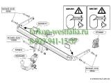 570900 ТСУ для SEAT Leon SC FR 2012-