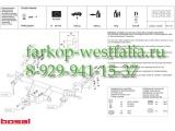 027-241 ТСУ для Vortex Tingo 2000-