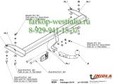 W/004 фаркоп VW Golf lll 1991-1997