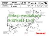 9004-A  ТСУ для Geely Emgrand 2012- (седан)