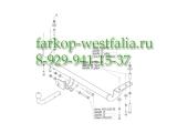 9001-A ТСУ для  Geely MK тип кузова седан 2006-
