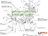I/004 ТСУ для  Iveco Daily 1999-