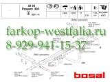 2555-A ТСУ для Peugeot 308 тип кузова хэтчбек 09/2007-08/2008,10/2008-