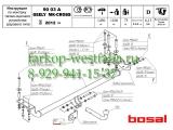 9003-А  ТСУ для Geely MK cross 2006-