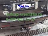 7353-А ТСУ для Range Rover III Vogue 2002-2012
