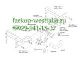 1184-А ТСУ для  Opel Astra J  тип кузова седан 10/2012-