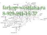 306216600001 ТСУ для Citroen Jumper 08/99-06/06