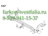 315177600001 ТСУ для Peugeot 5008 09/2009-
