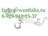 315175600001 ТСУ для Peugeot 508 03/2011-