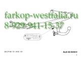 305274600001 ТСУ для  Audi A6 тип кузова 04/2004-02/2011