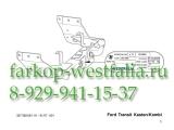 307260600001 ТСУ для Ford Transit 04/2000-
