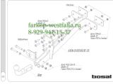 6506-A ТСУ для УАЗ-3159, 3160, 3962, Hunter