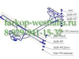 1204-H ТСУ для Lada - 2101, 21011, 21013, 2103, 2106, 21061, 21063 1971-2011