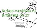 1205-Н ТСУ для Lada - 2104, 21043, 21044, 21047 тип кузова универсал 1981-2012