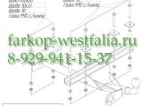 1206-Н ТСУ для Lada - Samara 21099 HB  1990-