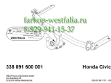 338091600001 ТСУ для Honda Civic 3/5 дв. 01/2006-