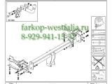 348019600001 ТСУ для Subaru Impreza тип кузова хэтчбек, седан 09/2007-
