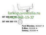 307400300107 Оригинальная электрика на Ford Galaxy 2006-