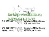 313138300113 Оригинальная электрика на Mercedes M-Klasse W164 08/2009