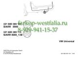 321600300107 Оригинальная электрика на VW Passat CC 2012-
