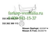 332262300107 Оригинальная электрика на  Nissan Qashqai 2007-