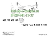 335250300113 Оригинальная электрика на Toyota RAV4 00-06
