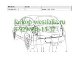 338680300113 Оригинальная электрика на Honda CR-V 2007-