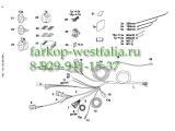 346049300107 Оригинальная электрика на  Hyundai ix35 2010-
