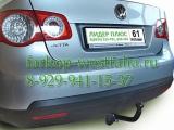 V105-A Фаркоп на VW Jetta V 2005-2011