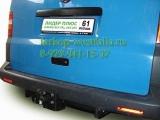 V111-F Фаркоп на Volkswagen Multivan
