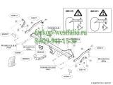526300 Фаркоп на VW Passat Alltrack 2012-