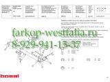 015-792 Фаркоп на VW Passat B3 1988-1993