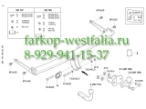 321737600001 ТСУ для  Volkswagen Golf  05/2012-