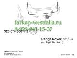 323074300113 Оригинальная электрика на Land Rover Range Rover III 2009-