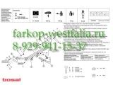 036-334 Фаркоп на Hyundai i20  2008-