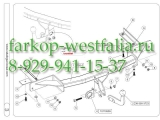 037-551 Фаркоп на Opel Zafira Tourer C 2012-