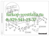 038-211 ТСУ для Chevrolet Trax 2013-
