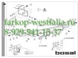 038-451 Фаркоп на MB B-Klasse W246 2011-