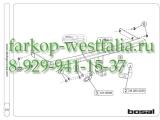 038-861 ТСУ для VW Golf VII 2013-