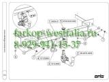 049-393 ТСУ для Opel Mokka 2012-