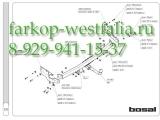 3085-А Фаркоп на Toyota Venza 2013-