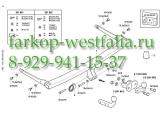 321821600001 Фаркоп на VW Passat B7 2010-