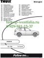 703373 Оригинальная электрика на BMW X3 (F 25) 11/2010-