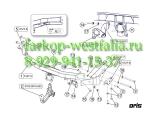 051-273 ТСУ для Hyundai Santa Fe 2012-