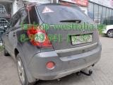 1150-A Фаркоп на Opel Antara 2013-