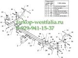R 42 ТСУ для Citroen Jumper 2006-