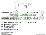 305216300107 Оригинальная электрика для AUDI Q5 10/08-2016