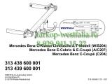 313438600001 Фаркоп на MB C-Klasse W204 2007-