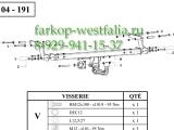 316315600001 ТСУ для Renault Duster 03/10- и 4x4, и 4x2